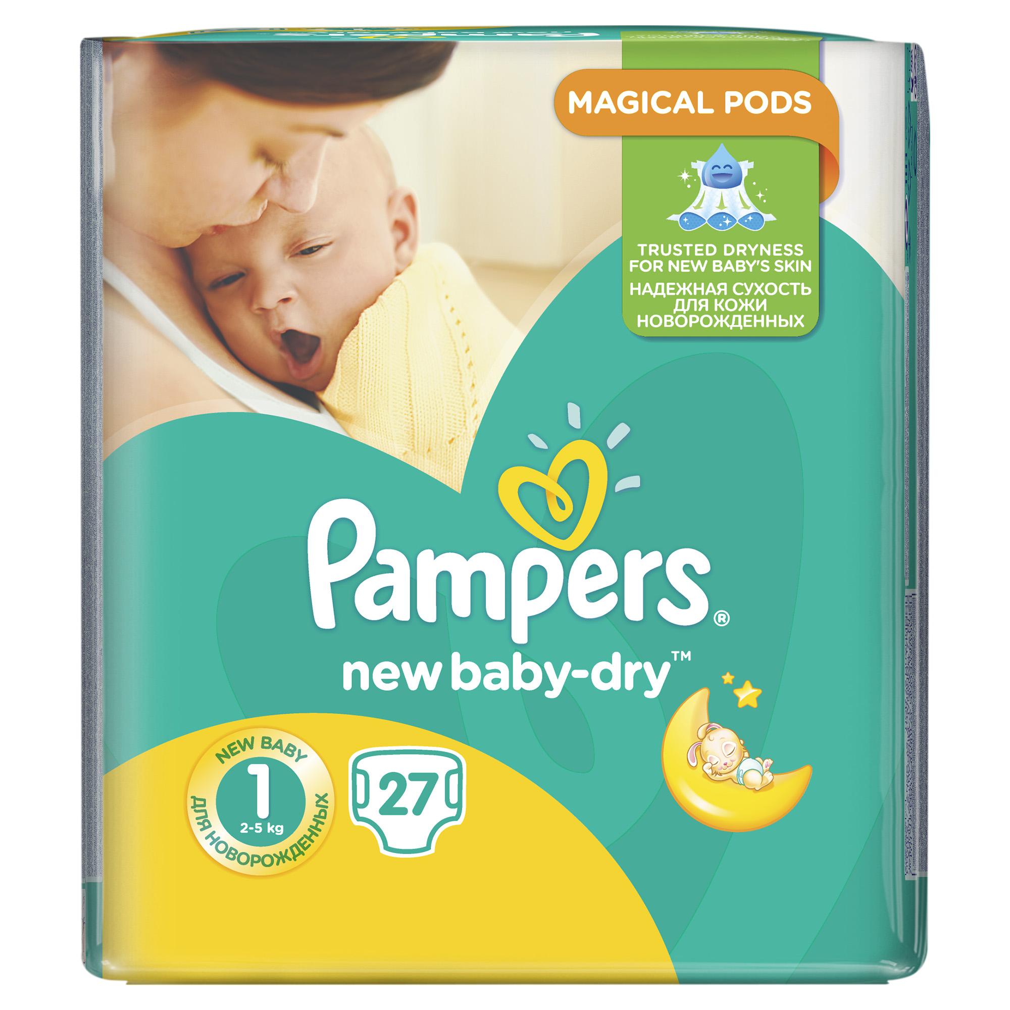 Памперсы для новорожденных: какие лучше, отзывы и рейтинг