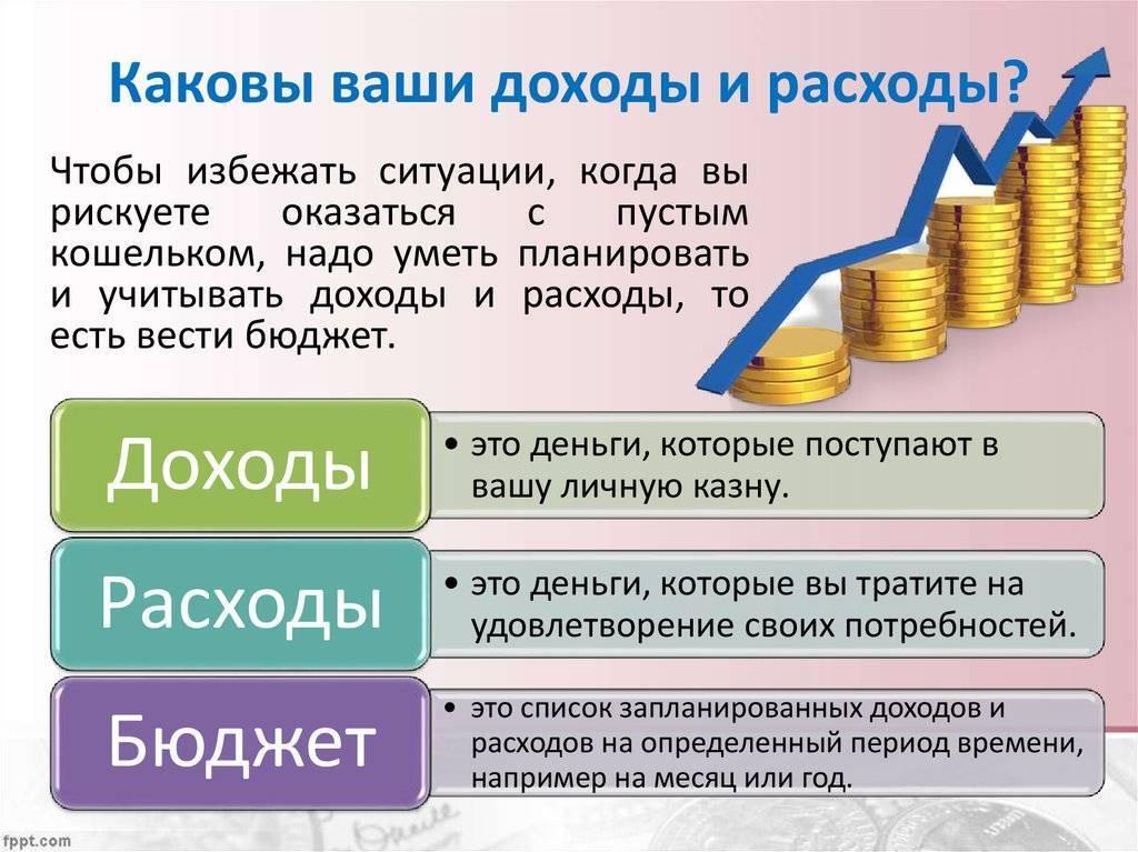 У меня 15 источников дохода. и вот почему вам стоит сделать то же самое | rusbase