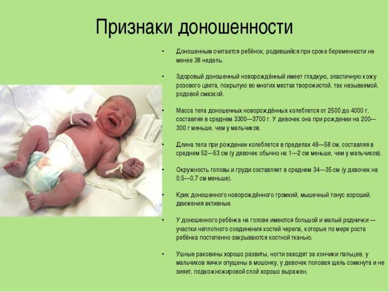 Третьи роды статистика | firstмама