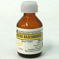 8 показаний к применению вазелинового масла в детском возрасте
