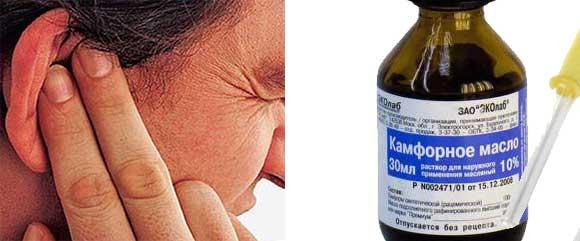 Камфорное масло: можно ли капать ребенку в ухо, правила применения