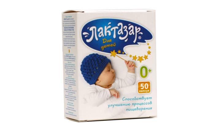 """""""лактаза бэби"""": отзывы, инструкция для новорожденных"""
