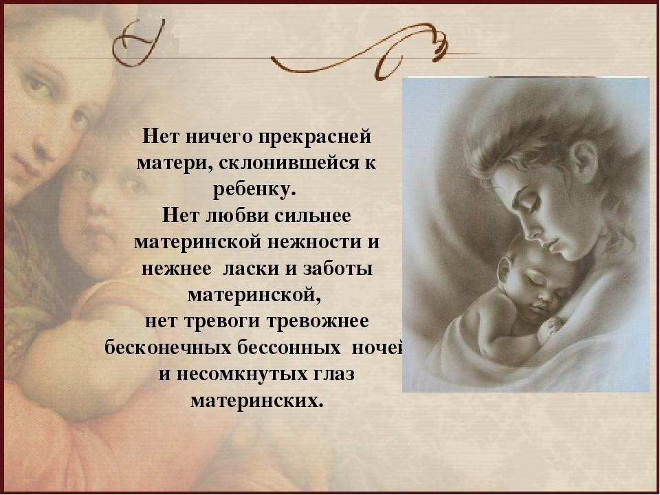 Мифы о материнстве, в которые уже давно пора перестать верить :: инфониак