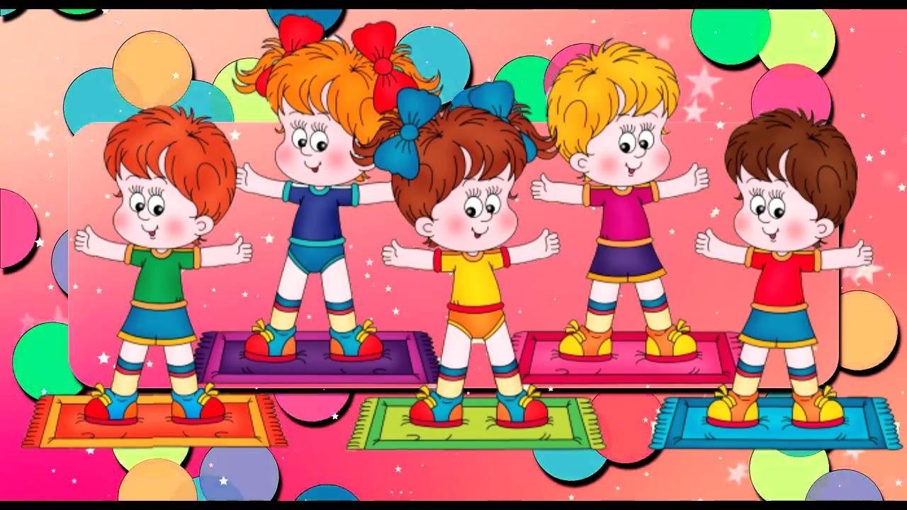 Веселая зарядка для детей с музыкой | видео | detki.today