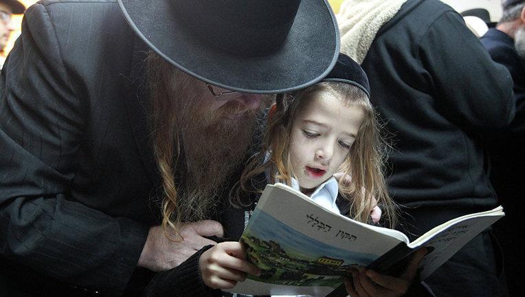 Почему еврейские дети становятся гениями: 7 правил воспитания - круто 7 дней в неделю!