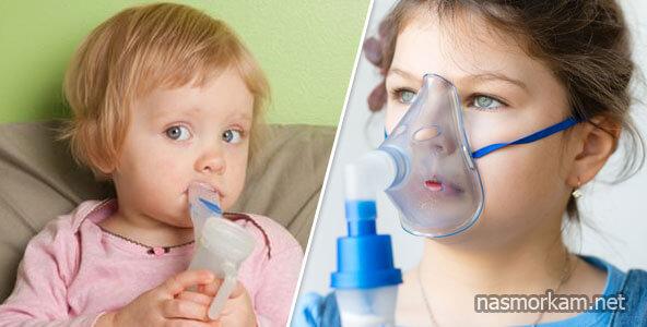 Можно ли дышать ингалятором при температуре детям, младенцам и взрослым
