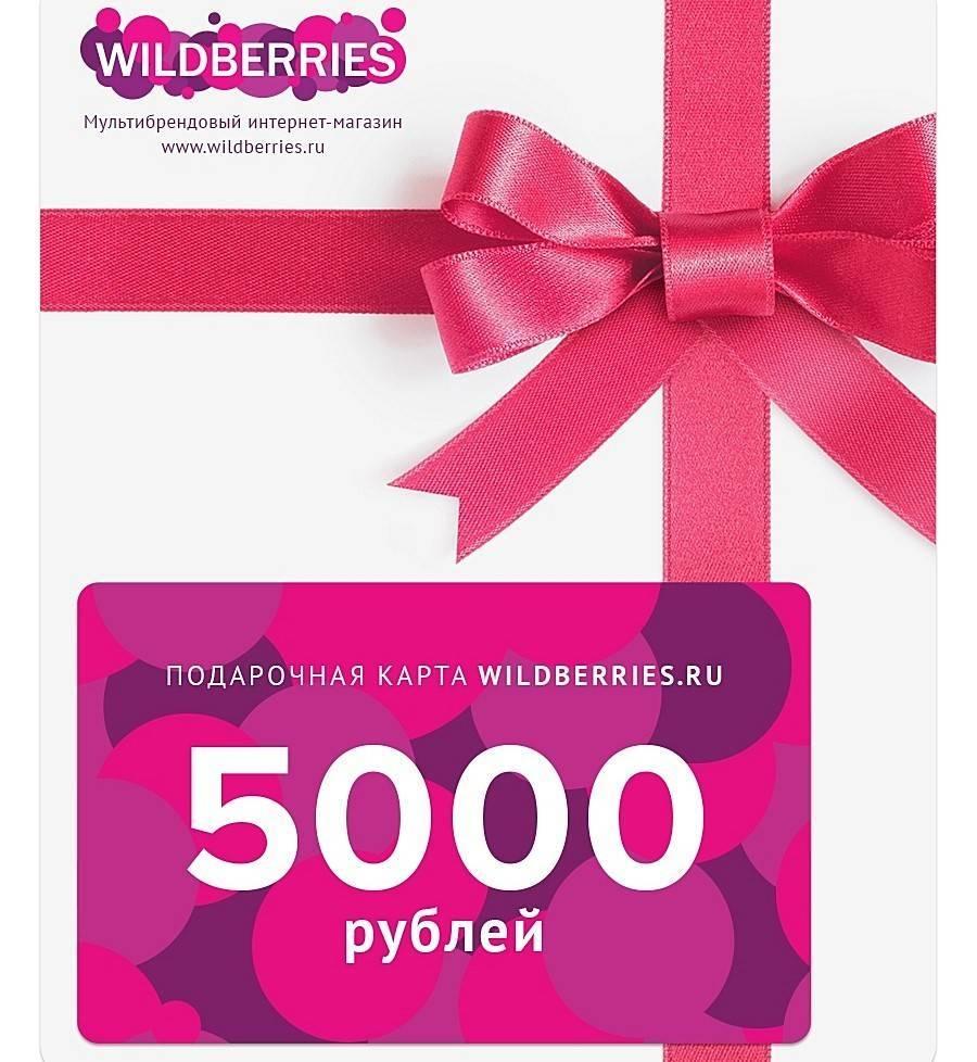 Промокод беру ру на первый заказ — как получить 1000 рублей?!