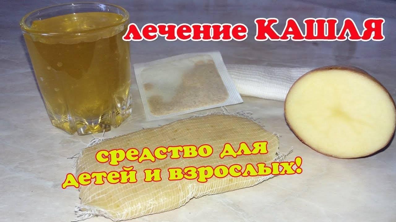 Лепешка от кашля с горчицей, лепешка от кашля с медом и горчицей