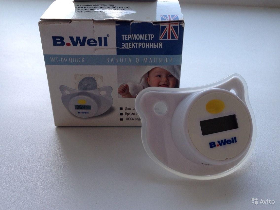 Соска-термометр – что это и нужна ли она