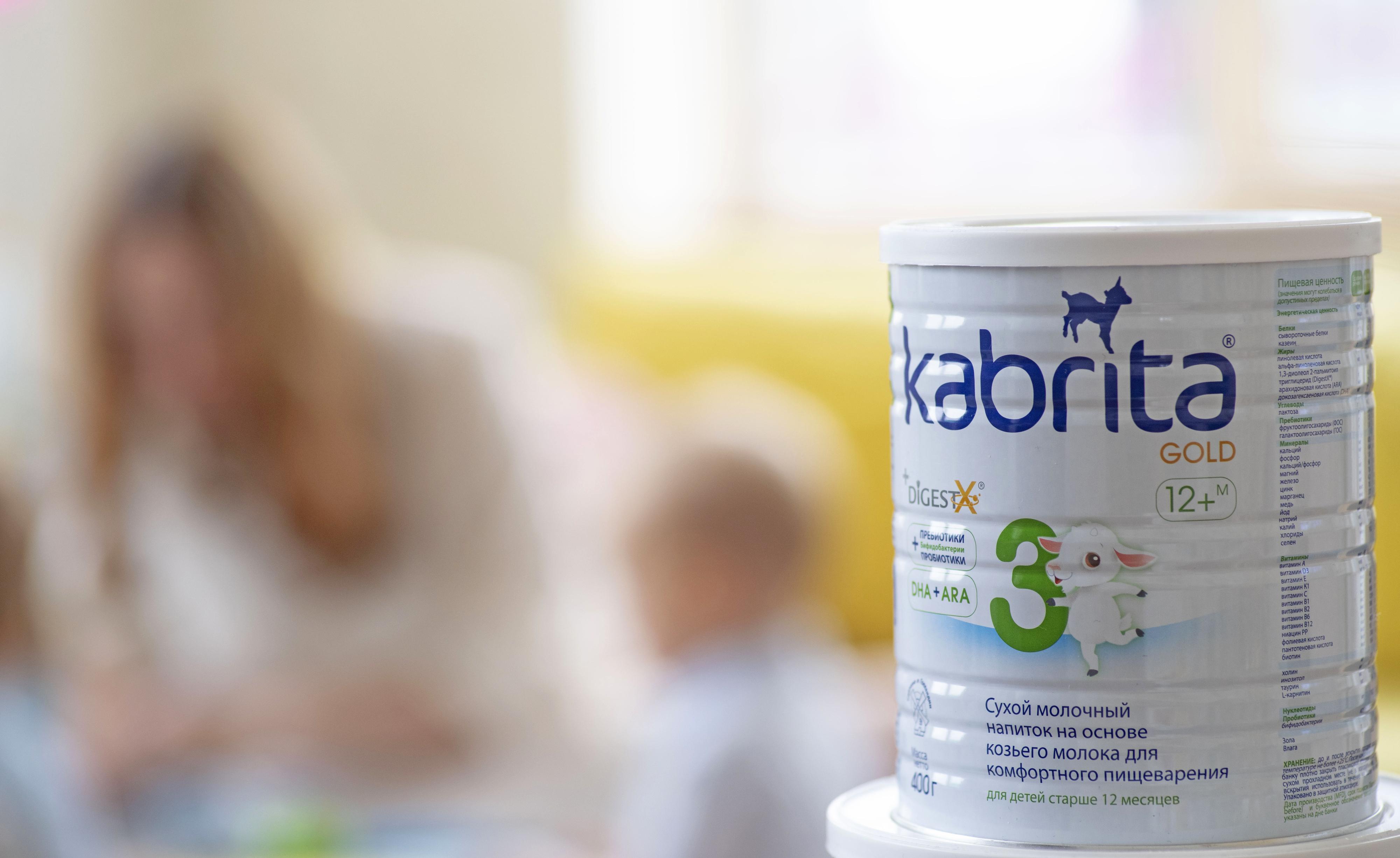 Детское питание на козьем молоке: список лучших
