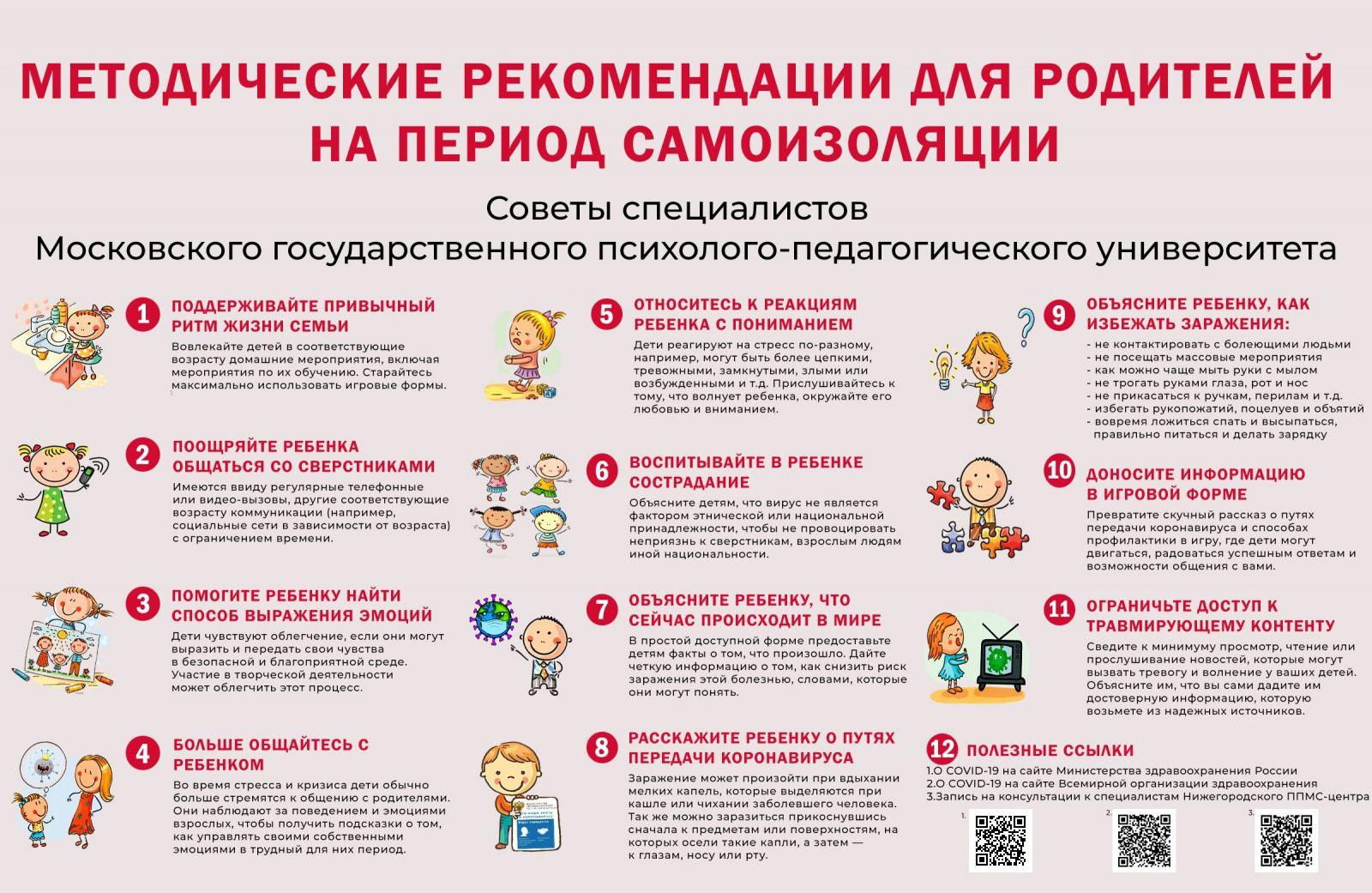 10 вопросов, на которые ребенок не должен отвечать посторонним (и даже знакомым людям)