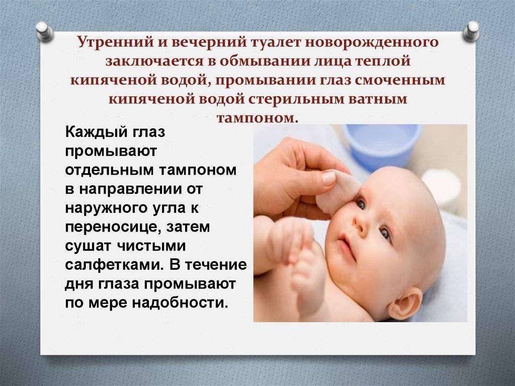 Часто задаваемые вопросы молодых мам о новорожденном ребенке