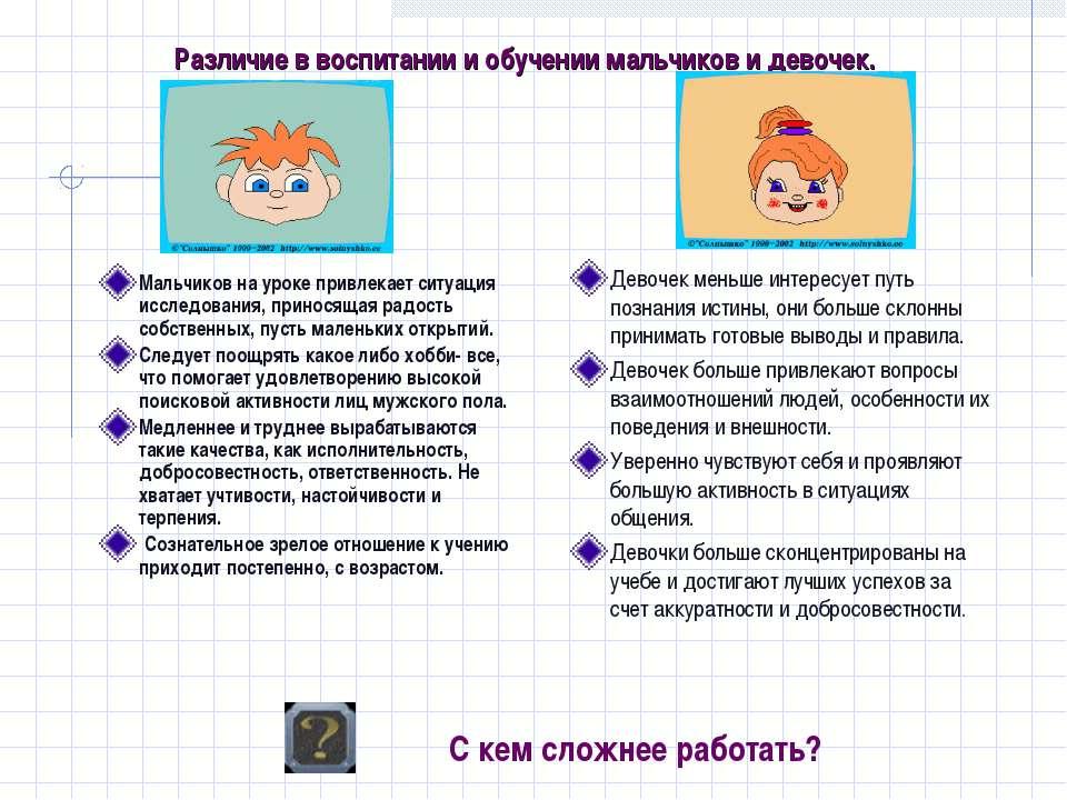 Разница между детьми 3 года: плюсы и минусы воспитания детей с разницей в три года - умный врач
