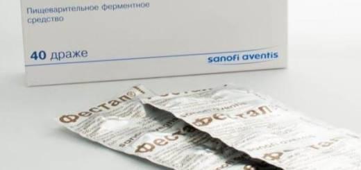«фестал» при беременности: можно ли пить беременным, инструкция по применению на ранних сроках, в 1, 2 и 3 триместрах