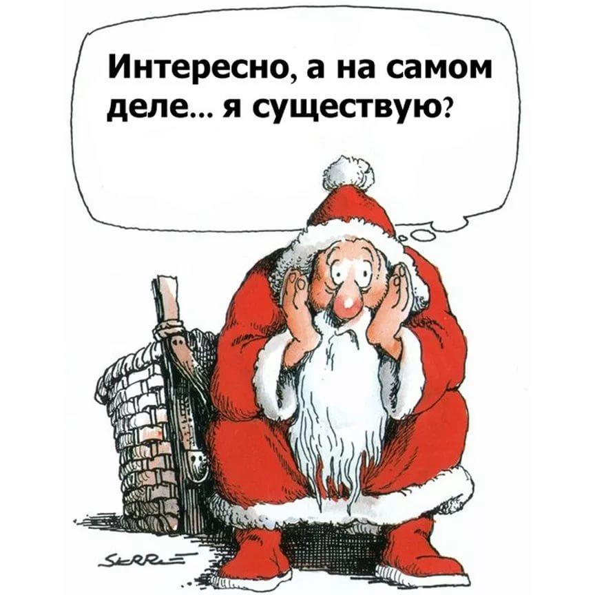 Как папе переодеться дедом морозом и не быть узнанным — ревда-инфо.ру