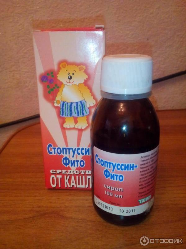 Таблетки от кашля для детей: от 3 лет, 2, 5 и 7 лет