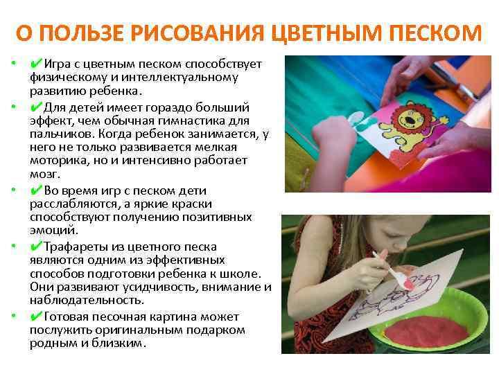 Юные художники: польза рисования для детей и советы родителям
