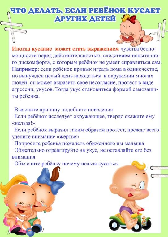Ребенок не ест в детском саду: почему и что делать (часть 2)