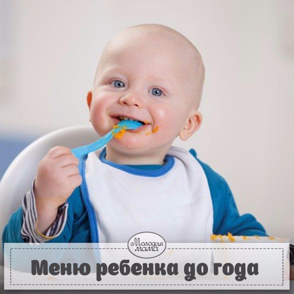 Рецепты для детей до года в домашних условиях