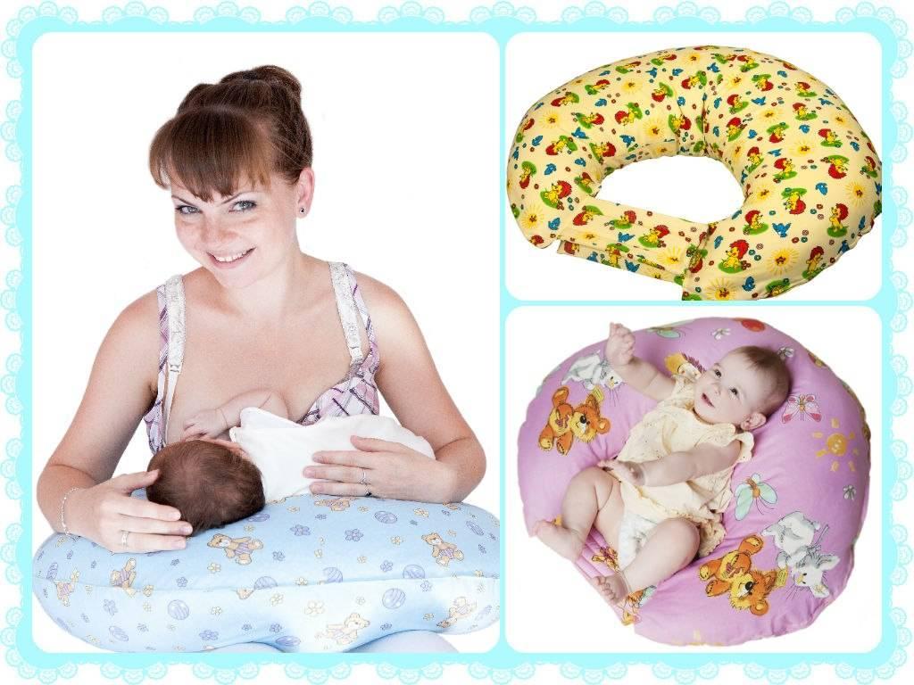 Подушка для кормления: 85 фото и обзор лучших моделей для новорожденных