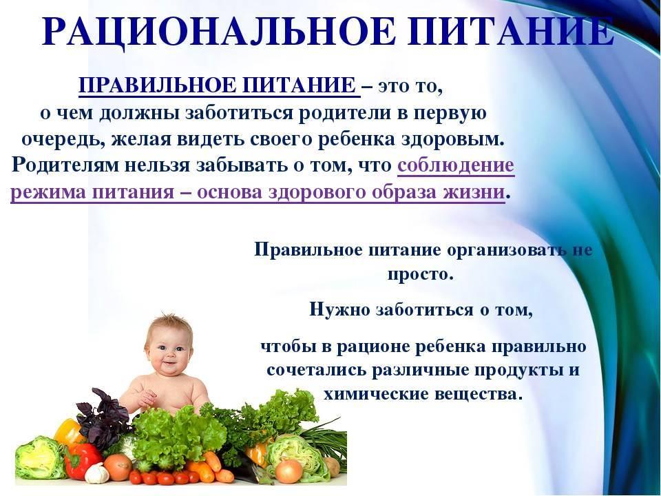 Чем кормить маленького ребенка при стоматите