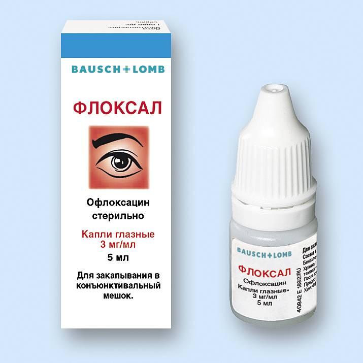 Флоксал капли глазные - инструкция для детей, цена, отзывы