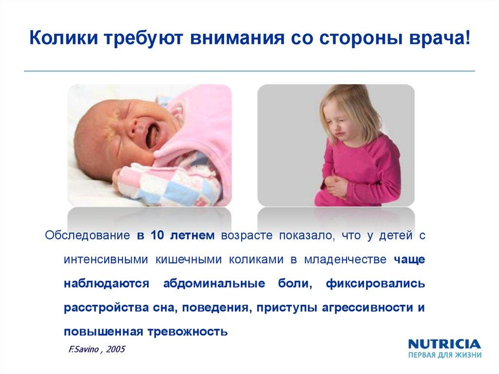 Вздутие живота у новорожденного: что делать, как выпустить газы, капли и лекарства