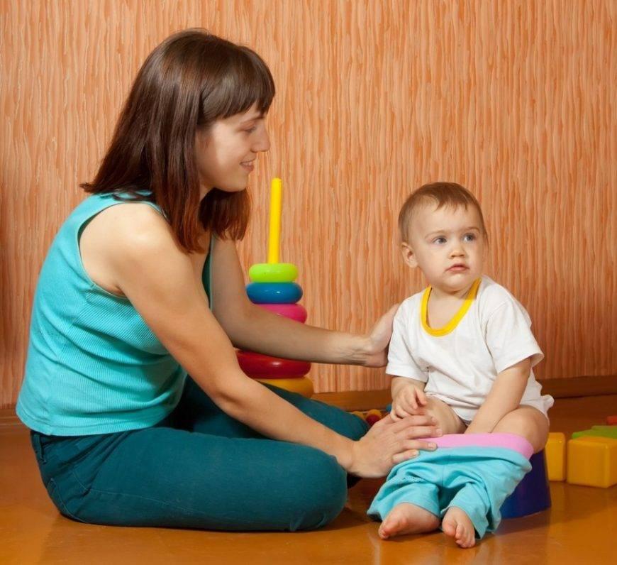 Приучить ребёнка к горшку если он не хочет ходить на горшок и отказывается на него садиться — что делать? | жл