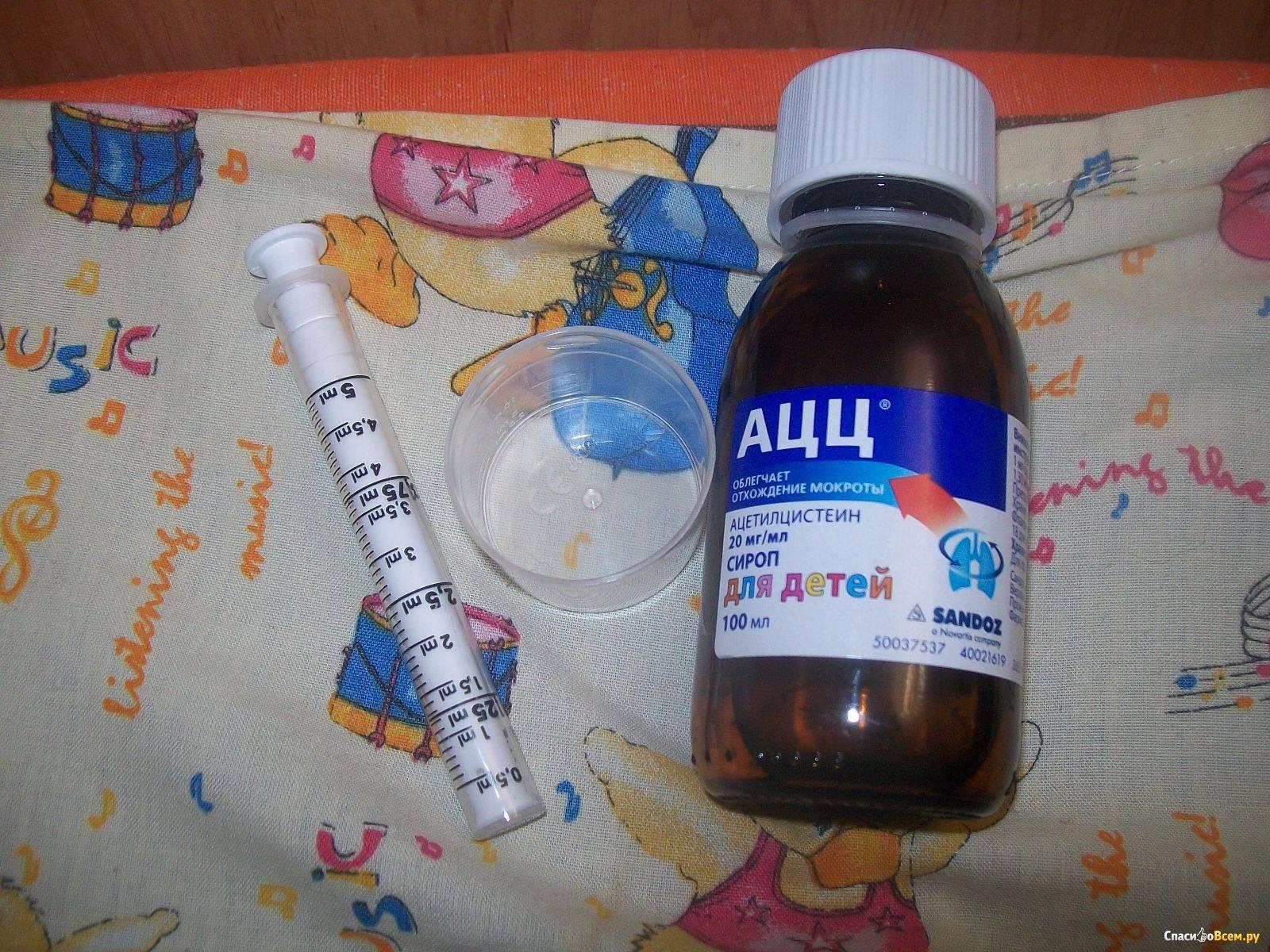Детское лекарство от кашля с рождения