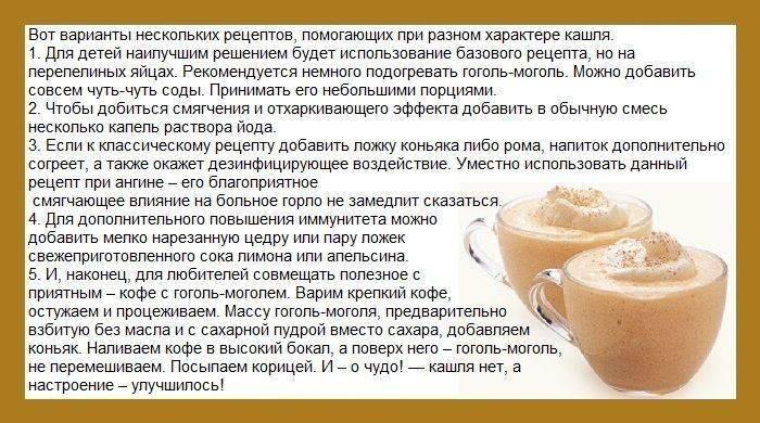 Рецепт лечения натуральными средствами: лук с мёдом от кашля