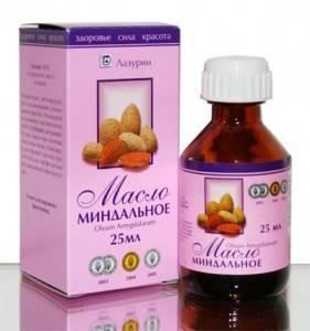 Эффективны ли масла от растяжек и какие из них лучше использовать при беременности
