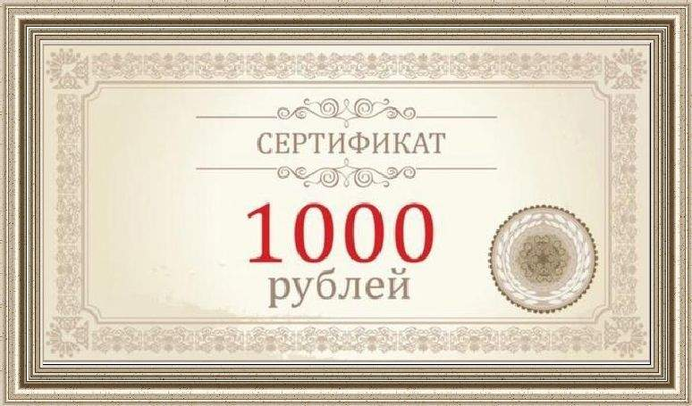 Интернет магазин babadu.ru (КУПОН на бесплатную доставку)