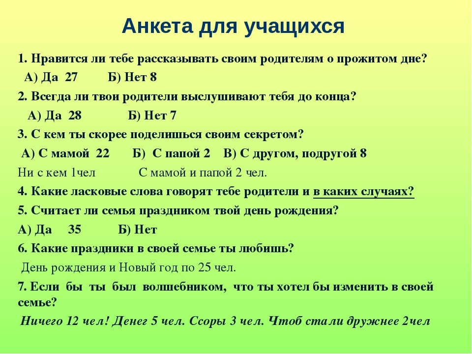 Готовность быть родителями | mamusiki.ru