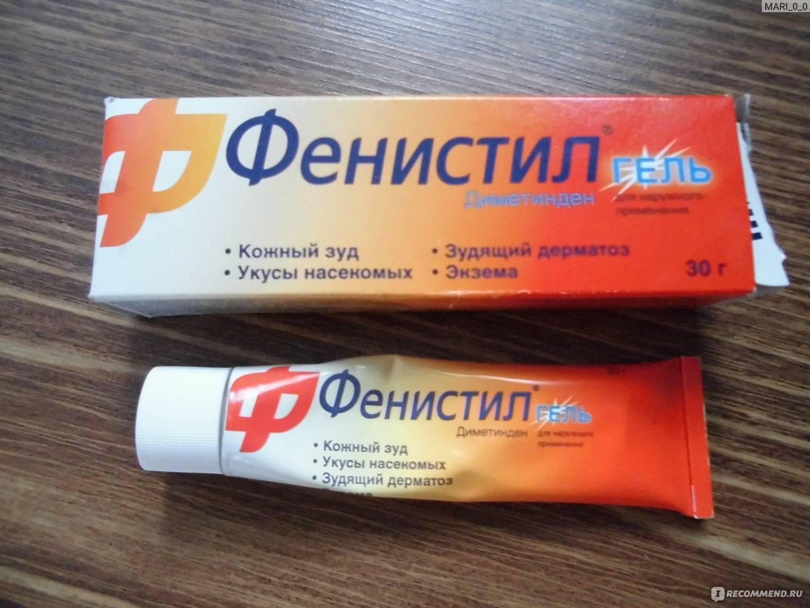 Чем мазать ветрянку: список противовирусных средств,инструкция и отзывы о мазикаламин и его аналогах | pro-herpes.ru