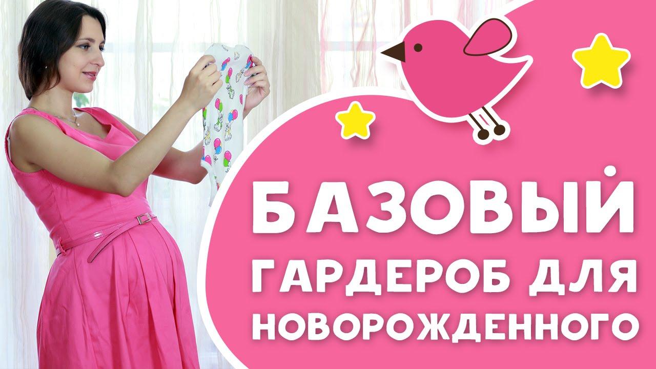 Видео: 10 супер лайфхаков для мам или что нужно знать до рождения ребенка