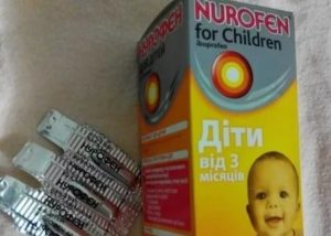 Можно ли принимать детский нурофен при прорезывании зубов без температуры