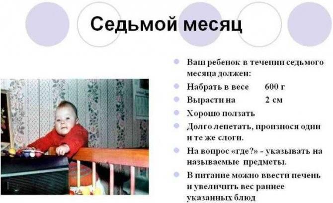 Развитие детей в возрасте 5 лет. что должен уметь делать ребенок в пять лет?
