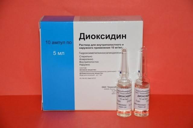"""""""Диоксидин"""": инструкция по применению для детей при заболеваниях носа и уха"""