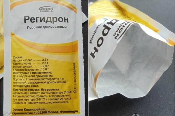 Препараты, аналогичные регидрону, для детей и взрослых