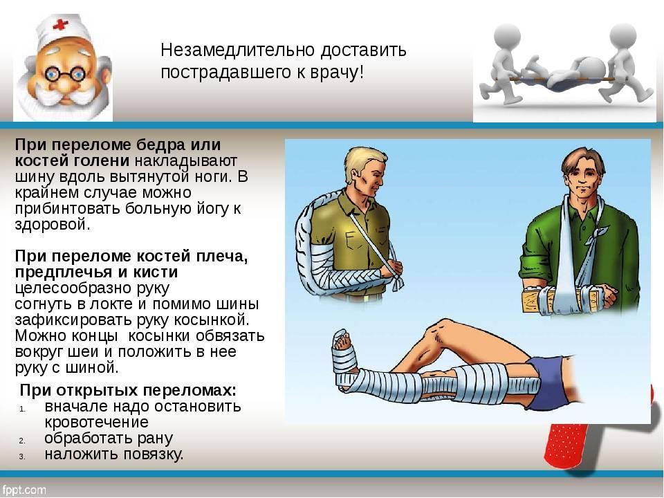 Оказание первой помощи при травмах глаз: виды травм