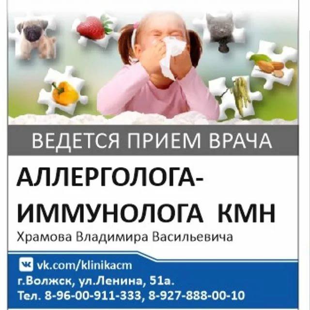Энтерит у ребенка симптомы - помощь доктора