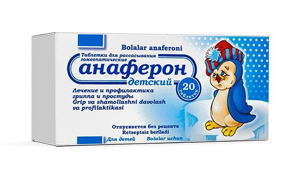 Лучшие противовирусные препараты для детей: топ 10