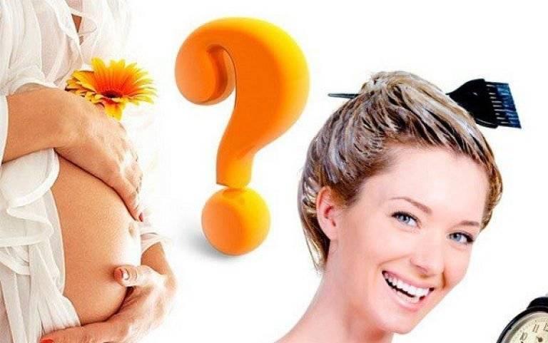 Можно ли беременным стричь волосы на голове, красить