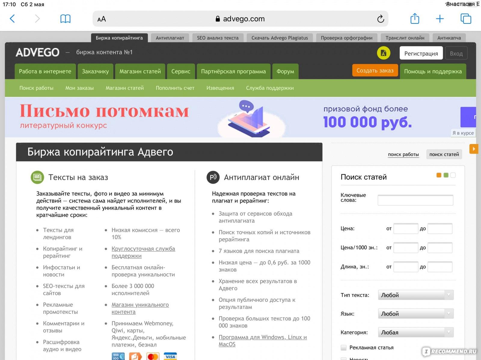 Работа на дому для мам в декрете: вакансии от 2000 руб./день | в 2020г.