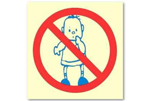 Как правильно запрещать и говорить ребенку «нельзя!»