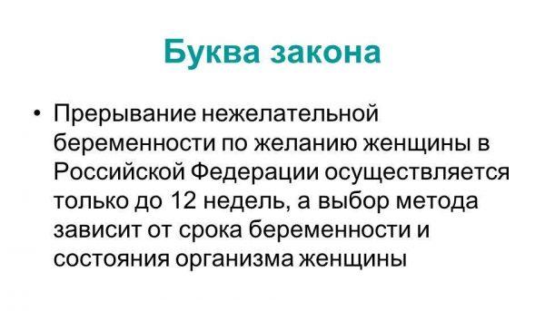 Какие травы нужно пить чтобы был выкидыш - pratolina.ru