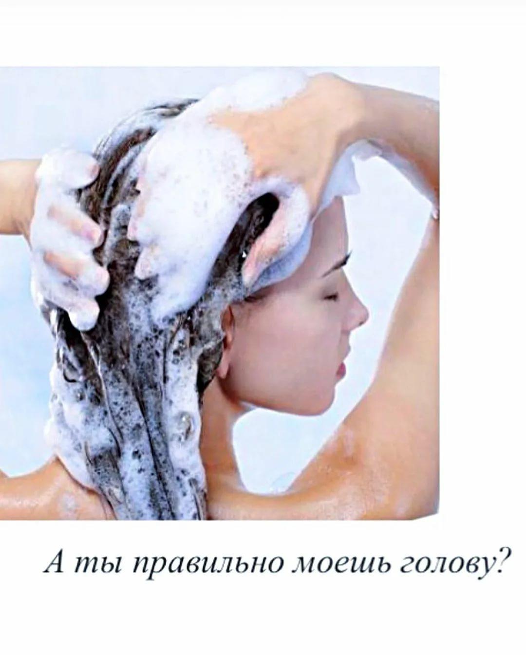 Как вымыть ребенку голову. купание ребенка