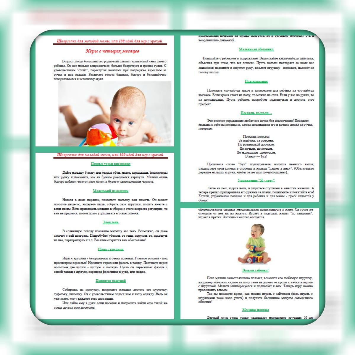 Как правильно ухаживать за кожей ребенка: советы педиатров и опыт других мам