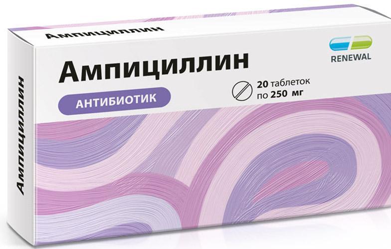 Ампициллин ребенку