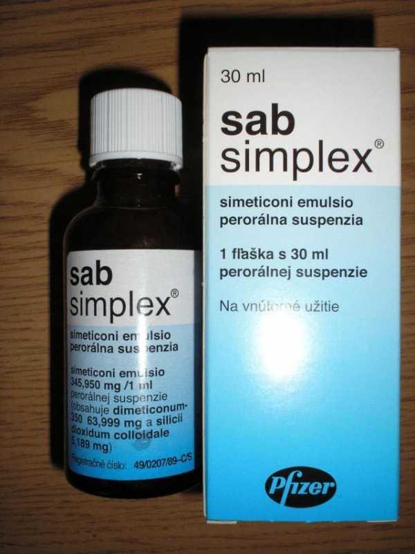 Сабсимплекс для новорожденных: подробный обзор препарата, инструкция по применению